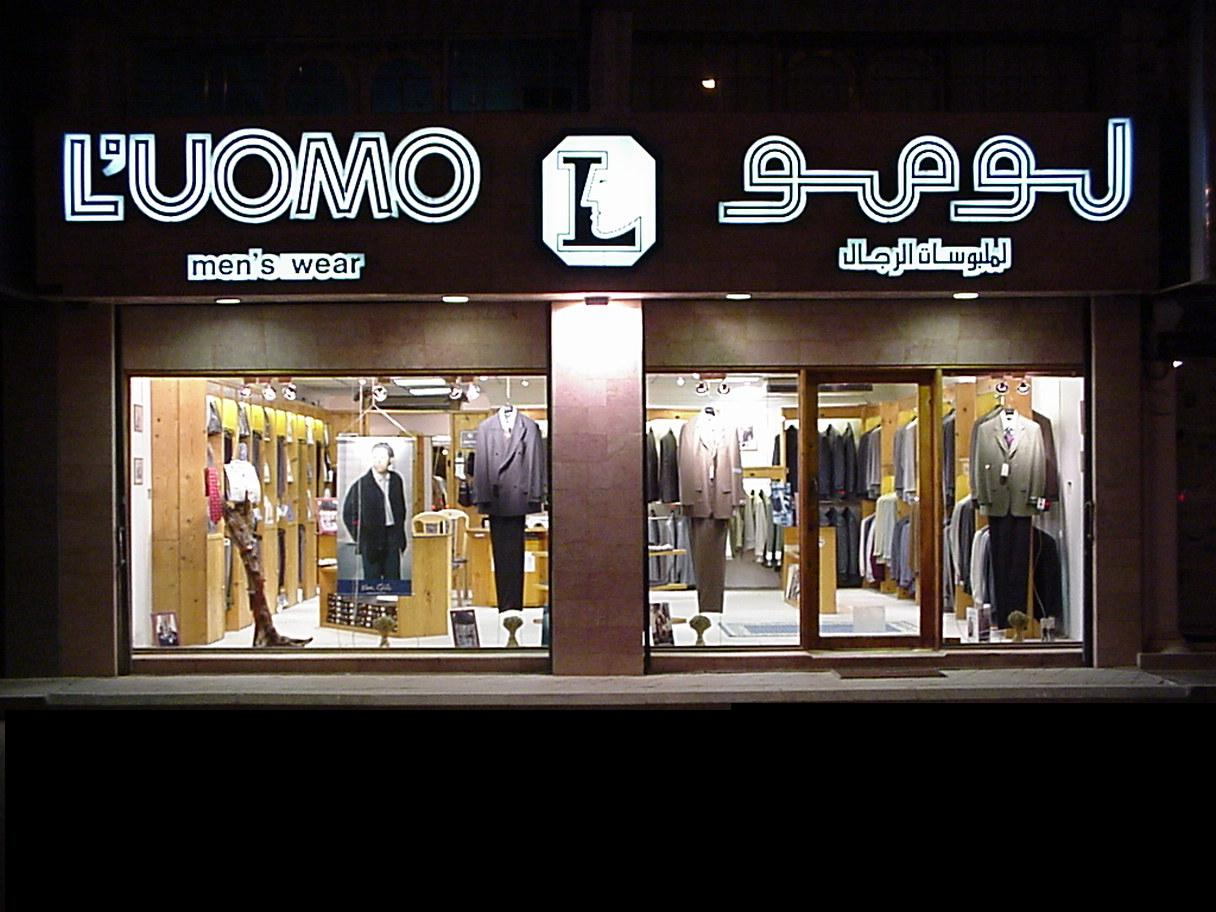 Mens Clothing Outlets